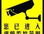 西安安防监控设备安装