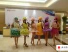 宜昌荆州荆门礼仪模特庆典外籍舞蹈乐队舞台灯光音响服装租赁