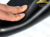 河北金能电力配电室专用耐高压绝缘橡胶垫