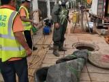 武漢江漢上門疏通下水道公司 高壓清洗管道本地師傅