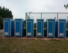 清远移动厕所租赁价格 移动厕所租赁 工地厕所