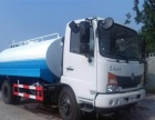 阳江公路洒水车厂家 直销二手带户公路洒水车 价格优惠 可过户