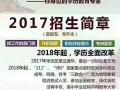 惠州市成人高考来广英每天只需要6元就能上大学