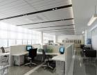 重庆南岸区南坪办公室装修,办公楼装修改造,专业办公室装潢装修