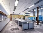 州创意办公室设计服务,免费量房+报价