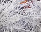 惠州文档销毁,文件销毁公司