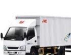 4.2米小货车承接家具,设备运输业务