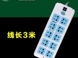 吉顺王 厂家批发电源插座 排插 转换器 开关插排八孔三极3米 2