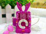 时尚创意MP3 韩国儿童迪士尼动漫MP3 无屏时尚拍拍MP3批发