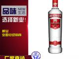 正品洋酒 原装进口红牌伏特加 皇冠伏特加