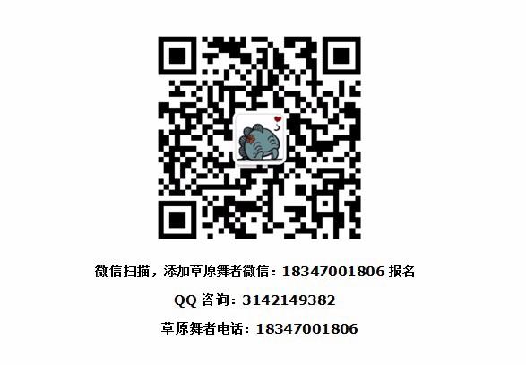 QQ图片20180208092830.jpg