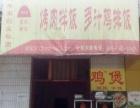 急扔急扔:户县大学旁多汁鸡排饭店