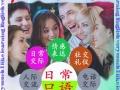 【日常英语口语】6月5日开新课,当天免费试听!
