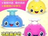 麦学宝厂家批发鲸鱼婴幼益智早教故事机儿童宝宝玩具订做淘宝加工
