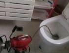 德州专业上门疏通马桶、维修厕所马桶、疏通卫生间马桶