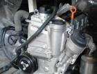 大众发动机 帕萨特B5 捷达1.6 1.8总成供应
