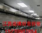鹰潭空调电脑回收酒店宾馆设备厂房机关单位旧货回收