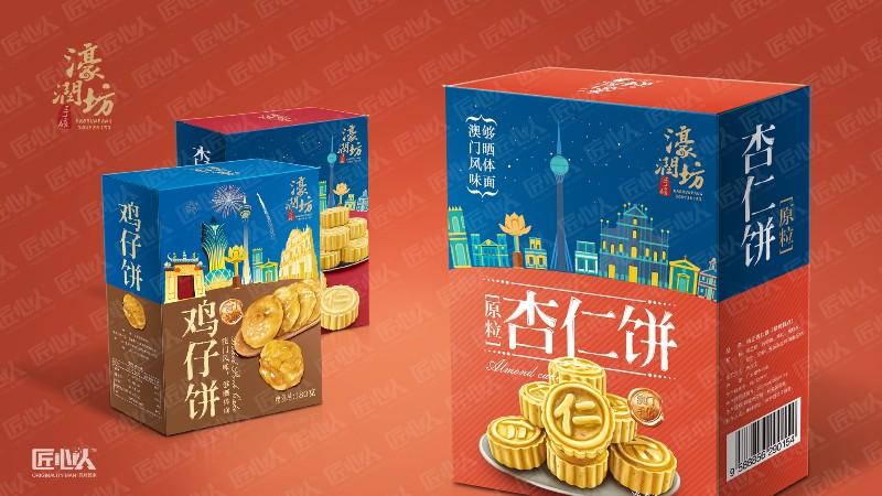 北京食品包装设计logo设计VI品牌策划创意营销