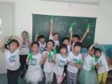 青岛金太阳寄宿双语幼儿园