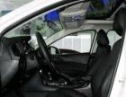 马自达 马自达3昂克赛拉2014款 1.5L 自动 尊贵型