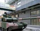 荆州展览活动策划军事模型租赁坦克装甲车歼二十出租
