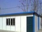 彩板房 活动房 彩钢房设计安装