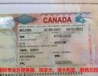 高二在读学生如何申请转学加拿大