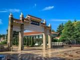 购买墓地 骨灰免费寄存 成都公墓陵园 大朗福寿园大朗陵园