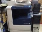 打印机.传真机.复印机.维修及耗材出售。
