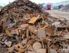 回收各类废旧物品
