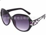 厂家直销 品牌时尚大框眼镜太阳镜 偏光眼镜太阳镜批发 女士眼镜
