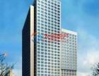 一站式选址 金融中心 中铁第壹国际 1400平含税