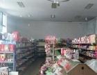 (个人)怀柔盈利中超市转让