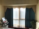 东直门窗帘定做 朝阳门附近窗帘定做 798窗饰