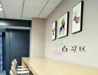 9月韩语初级班,金融城正音语学堂,快来报名学习吧。