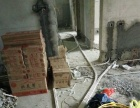 居旺室内装修服务