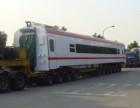 珠海市超大设备运输公司