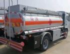 油罐车东风5吨8吨东风油罐车新车处理