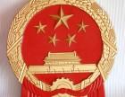 安徽国徽哪里生产,安徽生产制作国徽,安徽70公分国徽
