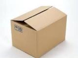 欢迎客户加工定制各种规格纸箱、彩盒产品