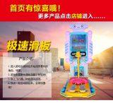 贵阳伽信大型游戏机厂家直销极速滑板 赛车游戏机大型设备
