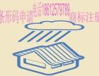 咨询条形码/广东广州如何询问条码知识