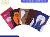 镀铝袋高端包装镀铝阴阳袋彩色镀铝袋支持定制印刷厂家