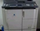 750复印机