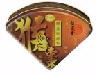 猴枣除痰散香港哪里有的卖