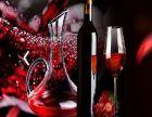 冰浴葡萄酒干红葡萄酒招商加盟