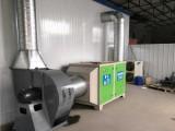 西安大型工业废气脱臭环保设备生产厂家定制