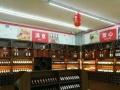 精品货架红酒白酒展示柜烟酒展柜超市展示架实木质货架陈列柜