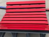 厂家直销阻燃缓冲条缓冲滑槽向上金品推荐