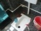 南昌县专业疏通下水道 清理化粪池 维修上下水管道 打捞首饰